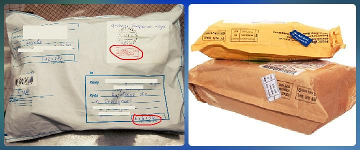 Простая и заказная бандероль разница стоимость 50 копеек 1997 года цена