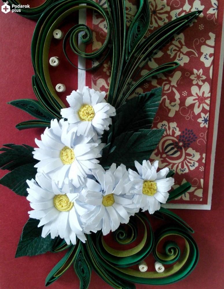 Днем рождения, открытка квиллинг ромашки